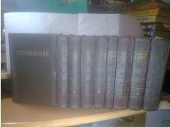 Успенский Глеб - Собрание сочинений в 9 томах