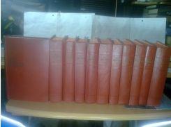 Лесков Николай. Собрание сочинений в 11 томах. 1956