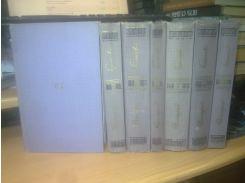 Брюсов. Собрание сочинений в 7 томах