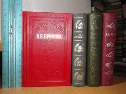 Поэтическая библиотека-мини. Брюсов. Фет. Кедрин. Жуковский