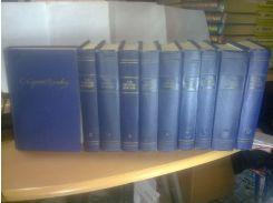 Сергеев-Ценский - Собрание сочинений в 10 томах. 1955