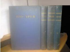 Писарев. Сочинения в 4 томах. 1955 год