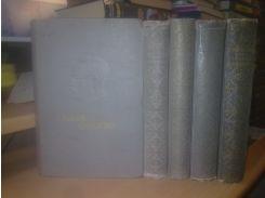 Франко. Собрание сочинений в 5 томах. Рус. 1949