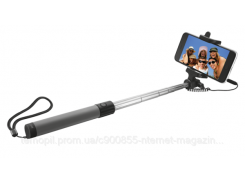 Палка монопод для селфи TRUST URBAN WIRED FOLDABLE SELFIE STICK - BLACK