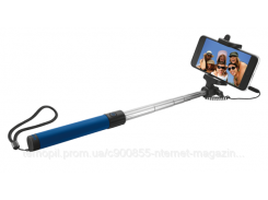 Палка монопод для селфи TRUST URBAN WIRED FOLDABLE SELFIE STICK – BLUE