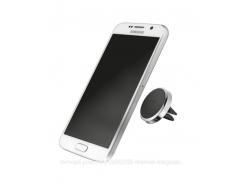 АВТОМОБИЛЬНЫЙ ДЕРЖАТЕЛЬ МАГНИТНЫЙ TRUST URBAN Magnetic for smartphones