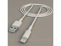 USB Кабель IPhone 5 5S 5c 6 6+ iOS7 премиум класса