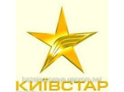 Золотий номер Київстар 0xx 59 2222 7 ;