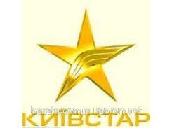 Золоті номери Київстар , Діджус 000 777 3333 6666