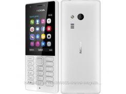 Мобильный телефон NOKIA 216 Dual SIM (grey) RM-1187