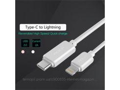 Кабель ROCK Lightning to Type-C