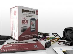 GSM-сигнализация PRIZRAK 820