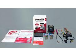 GSM-сигнализация с метками PRIZRAK 840
