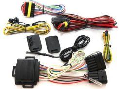 Иммобилайзер-сигнализация PRO-Key
