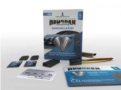 Иммобилайзер PRIZRAK-540