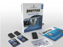 Иммобилайзер PRIZRAK-530