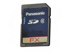 """Обладнання до АТС PANASONIC KX-NS5134X Додаткова пам""""ять, до KX-NS500"""