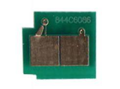 Чіп для картриджа HP LJ 5200 BASF (WWMID-71861)