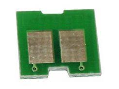 Чіп для картриджа BASF HP CLJ CP1215/1515/CM1312 Cyan (WWMID-70689)