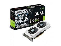Відеокарта ASUS GeForce GTX1060 6144Mb DUAL (DUAL-GTX1060-6G) GDDR 5, 192 Bit, 1506 MHz, 8008 MHz, 2
