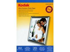 Папір Kodak A4 Ultra Premium Photo Paper - Super Gloss 270gsm 20л (5740-816) струменевий, білий, 270