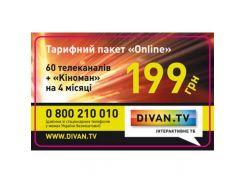 "Стартовий пакет Divan.tv DivanTV ""Онлайн"" DivanTV ""Онлайн"", До мультимедійного сервісу DIVAN.TV та о"