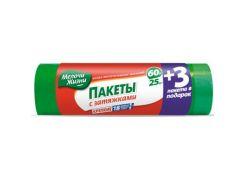 Пакети для сміття Мелочи Жизни с затяжкой зеленые 60 л 25 шт +3 пакета в подарок (7992 CD)