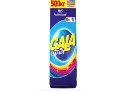 Пральний порошок Gala Expert Color 15 кг (4015400850359)