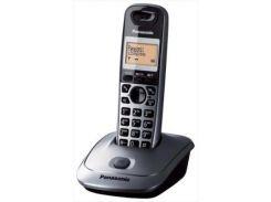 Телефон DECT PANASONIC KX-TG2511UAM металік (Metallic), монохромний, матричний, з блакитним підсвічу