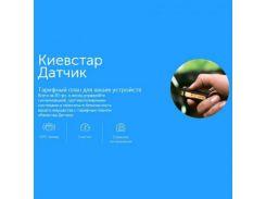 Стартовий пакет Київстар Київстар Датчик (PP/4G/M2M) Київстар Датчик