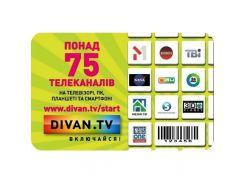 """Стартовый пакет Divan.tv DivanTV """"Стартовый"""""""