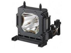 Лампа проектора SONY LMP-H202