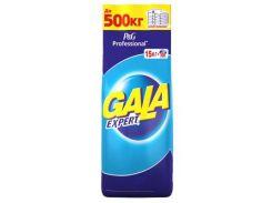 Пральний порошок Gala Expert 15 кг (4015400850328)