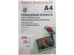 Папір WWM A4 (G200.20/ G200.20/С) струменевий, білий, 200 г/м2, глянець, 20