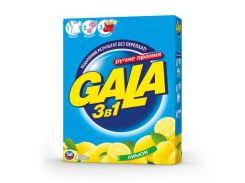 Стиральный порошок Gala 3в1 Лимонная свежесть 400г (5410076265893)