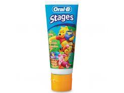 Зубная паста Oral-B Детская Stages Винни 75 мл (3014260278465)