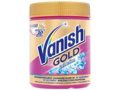 Засіб для видалення плям Vanish Gold Oxi Action порошкообразный для тканей 470 г (5900627063165)