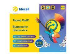 """Стартовий пакет lifecell Хайп lifecell """"Хайп"""", Безліміт усередині мережі"""