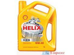Shell Helix HX6 10W-40 4л.