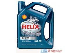 Shell Helix HX7 5W-40 4л.