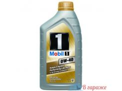 Mobil 0W-40 1л.