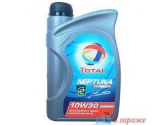 Total Neptuna Speeder 10W-30 1л.