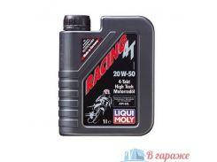 Liqui Moly Racing 4T 20W-50 HD 1 л.
