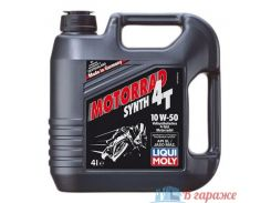 Liqui Moly Racing Synth 4T 10W-50 HD 4 л.