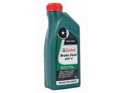 Castrol Brake Fluid DOT 4 500 мл