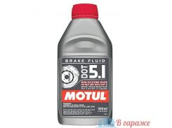 Motul DOT 5.1 Brake Fluid 500 мл
