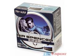 Ароматизатор Eikosha Air Spencer Blue Musk