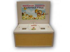 Инкубатор Курочка Ряба на 100 яиц цифровой усиленн
