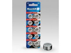 Батарейка G13 Mastak Alkaline 1,5V, 10 шт.