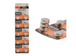 Батарейка G13 Maxell Alkaline 1,5V, 10 шт.